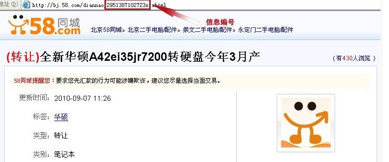 如何管理信息 - 云南昆明58同城网授权代理商