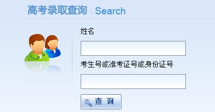 云南高考各批次录取时间表出炉 8月18日前完成录取